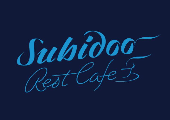 logotypes-icon-subidoo-2